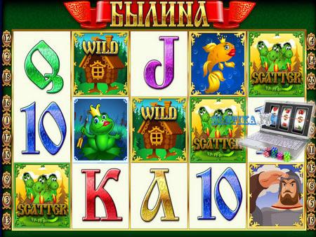 Игровой автомат Былина Fairytale