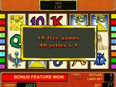 Игровой-автомат-Золото-Фараонов-2