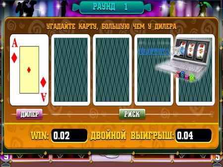 Игровой-автомат-Сумасшедшая-Вечеринка-Риск-игра