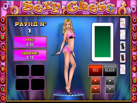 Игровой-автомат-Sexy-Chess-играть
