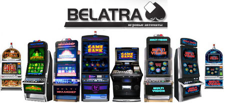 Игровые-автоматы-Belatra