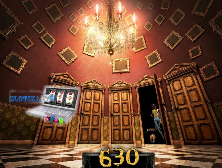 игровой автомат старый дом бесплатно