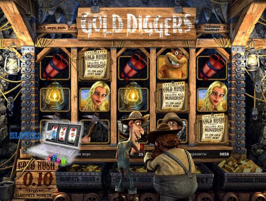 3d игровой автомат gold diggers